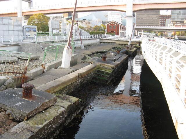 File:Port of Kobe Earthquake Memorial Park2.jpg
