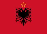 Albanian Resistance