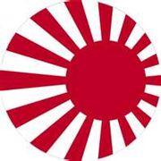Japanese Roundel