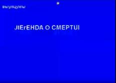 Снимок экрана (85)