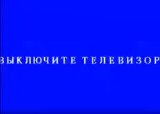 Снимок экрана (88)