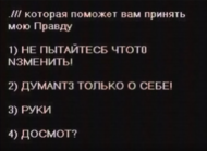 Снимок экрана (141)