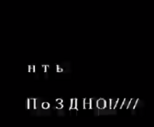 Снимок экрана (91)