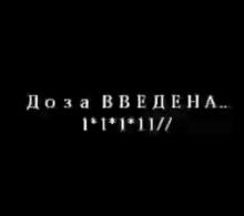 Снимок экрана (94)