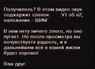 Снимок экрана (143)