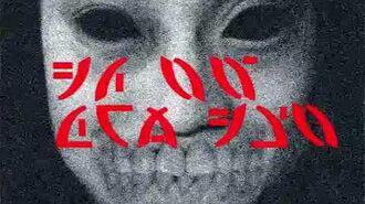 Взлом канала СТС в Сыктывкаре (27.09.2012)