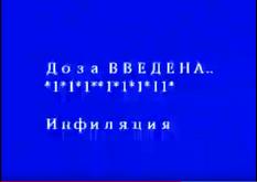 Снимок экрана (95)