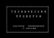 Снимок экрана (172)