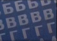 Снимок экрана (181)