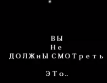 Снимок экрана (89)