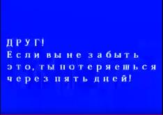 Снимок экрана (98)