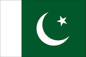 File:Pakistanflag.png