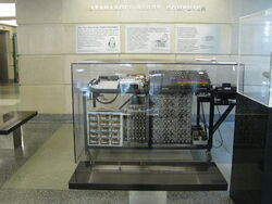 Atanasoff-Berry Computer at Durhum Center