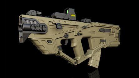 File:Rail rifle.jpg