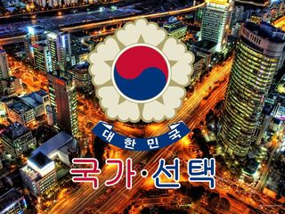 KoreaLogo2014