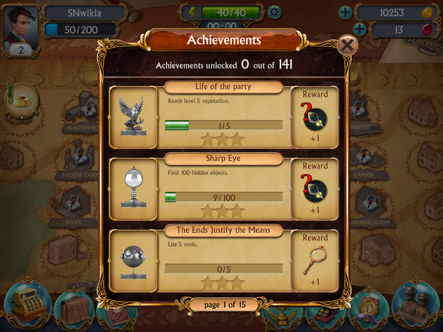 File:Achievements incomplete.png