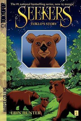 История Токло
