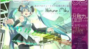 Hatsune Miku sings us the original「Melt」 Niconico Video GINZA