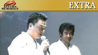 Segata Sanshiro at TGS (Spring 1998) - English Subtitles