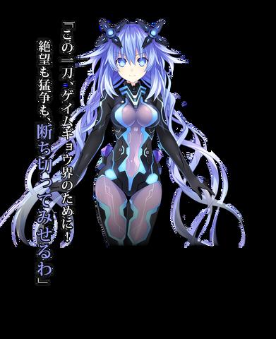 File:Next Purple (HDN) render.png