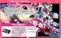 Mega CD 2 SHG render
