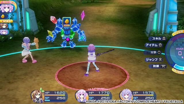 File:Neptune NepvSHG battle 1.jpg