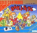 Alex Kidd: BMX Trial