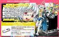 Sega Mark III SHG profile