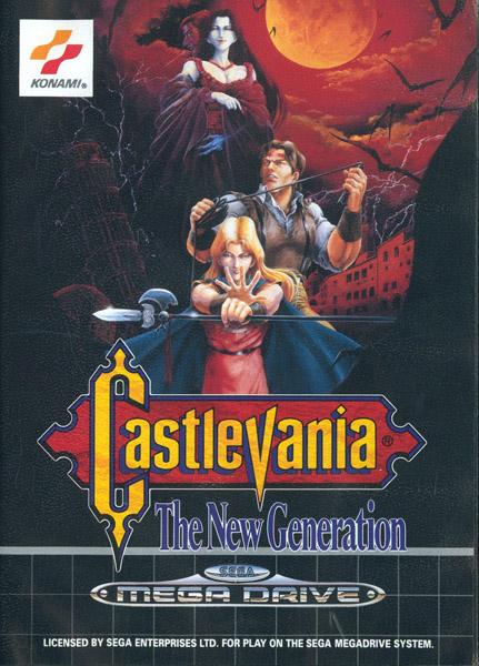 castlevania the new generation manual