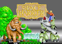 Space Harrier Title