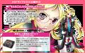 Mega Drive 2 SHG profile