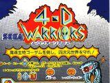 4-D Warriors