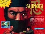 Shinobi (arcade game)