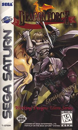 Dragon Force Game Box Cover