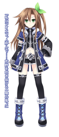 File:IF (HDN) render.png