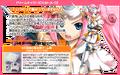 Dreamcast SHG profile
