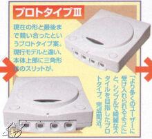 A very similar Sega Dreamcast Prototype