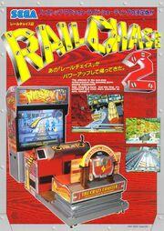 Rail Chase 2