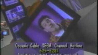 SEGA Channel Infomercial