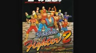 Virtua Fighter 2 OST Messenger From The Dark (Theme of Dural)