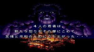 ベア・ナックルII 死闘への鎮魂歌(レクイエム) OP
