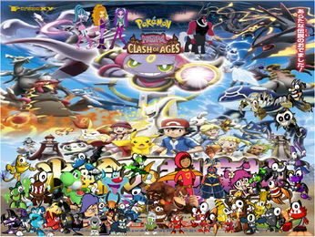 Hoopa Poster