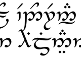 Elfique