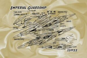 Sketch-Imperial Guardship