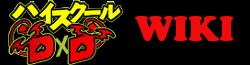Highschood-dxd logo