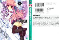 LN 11 Cover