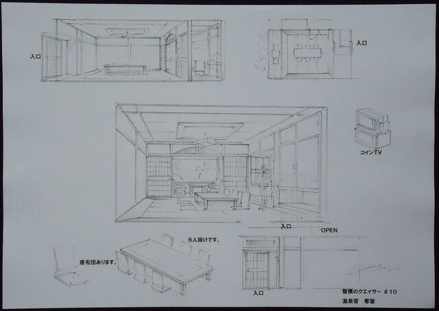 File:ConceptHotSpring3.jpg
