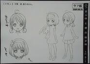 ConceptMafuyuTomo1