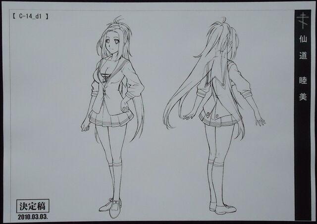 File:ConceptMutsumi1.jpg