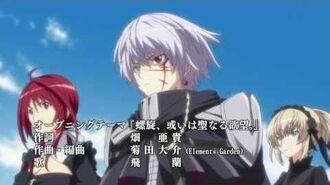 """Seikon no Qwaser II Opening 1 """"Rasen, Arui wa Seinaru Yokubou"""" by Faylan 720p Eng Subs"""
